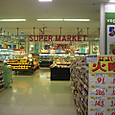 スーパーマーケットもあります