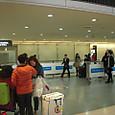 成田空港第一ターミナル、1F、北ウイング、到着出口
