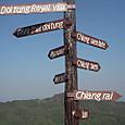 ドイトン山中のビューポイントにある標識