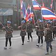 パレード(タイの国旗)