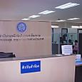パスポート発行の事務所