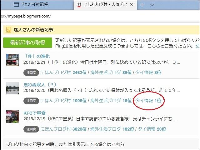Hakusi2-2_20191222130301