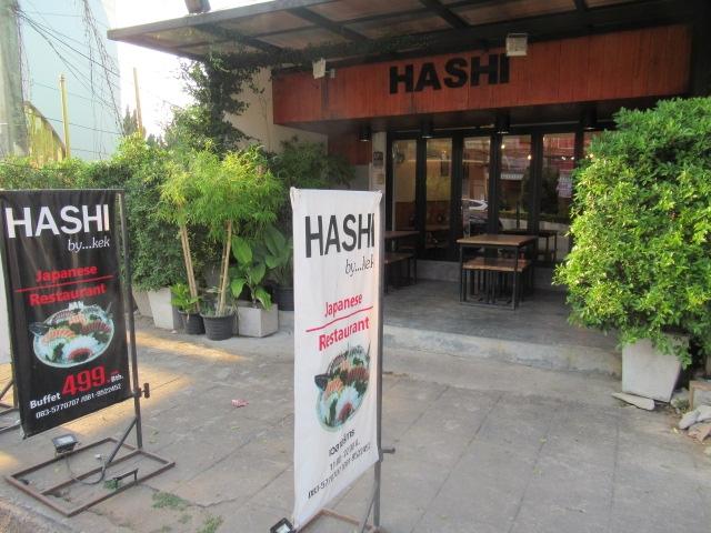 Phasi2
