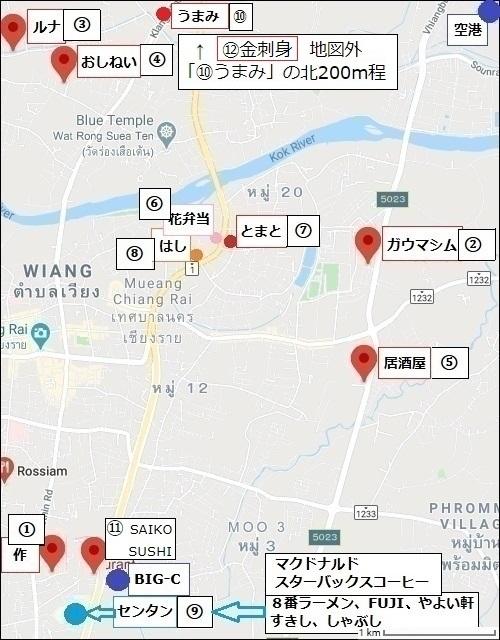 Pmap20210622