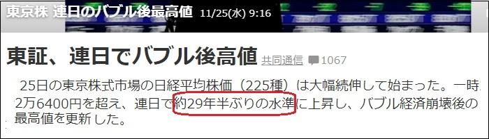 X10_20201127103201