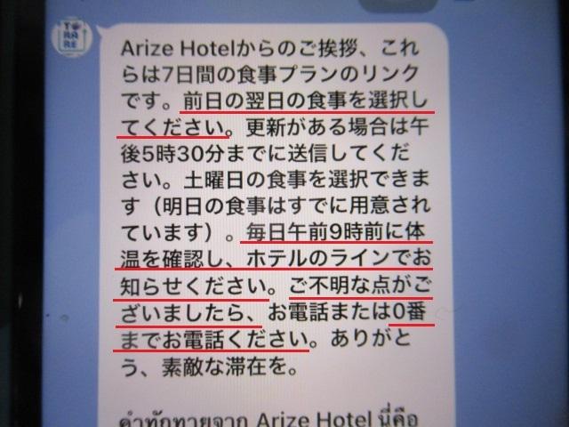Z3_20210129223601
